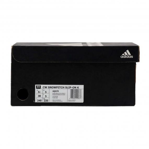 خرید اینترنتی بوت مخصوص زمستان آدیداس اسنوپیتچ AQ6570
