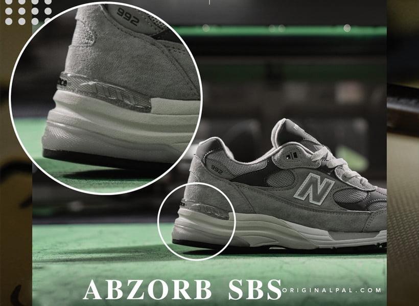 لایه میانی abzorb sbs برای کفش های دویدن