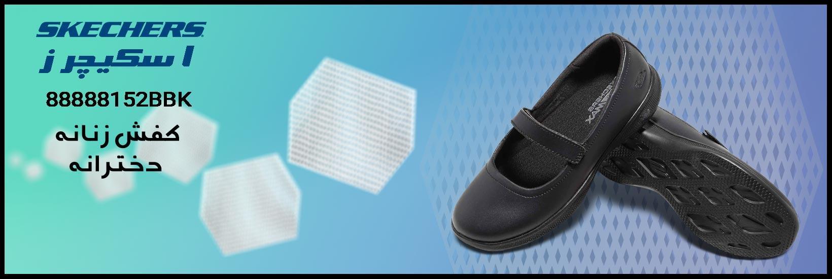 کفش تابستانی زنانه 2020 مشکی با رویه کوتاه تکیه داده شده به هم با درج نام فناوری GOGA max در داخل پاشنه